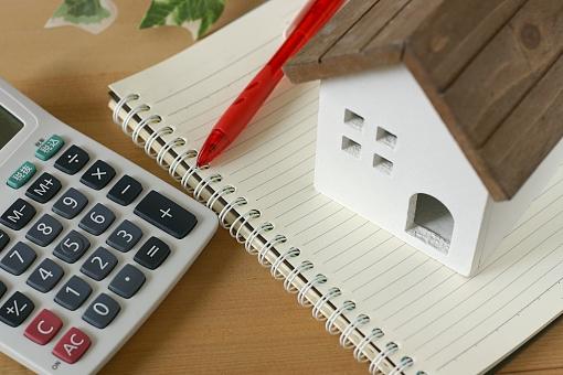 家づくりに必要な費用の内訳について