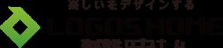ロゴスホーム